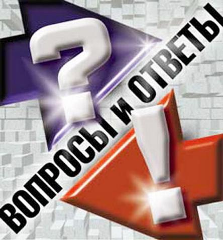 Белов андрей александрович член российского общеста оценщиков
